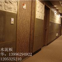供應重慶美巖木絲纖維水泥板