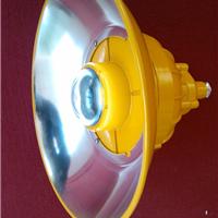 供应CCD98|LED节能防爆灯,大功率led照明灯