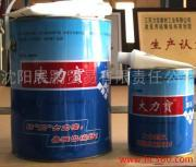 供应 大力宝,云石胶,AB胶,石材胶,填缝剂,植筋胶,硅酮胶