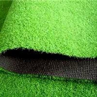供应人造草坪地毯/高尔夫果岭草/仿真草坪