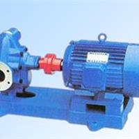 供应KCB齿轮式输油泵|油泵|不锈钢油泵
