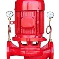 供应XBD-L型立式消防泵