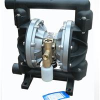 供应QBY铝合金气动隔膜泵|隔膜泵:QBY铸铁气动隔膜泵