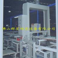 釉线补偿器 釉线储坯机