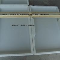 供应隧道沟盖板塑料模具