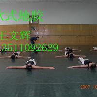 供应推荐舞蹈地板,演员推荐舞蹈塑胶地板