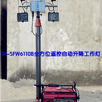 灯头能360度旋转移动照明灯,拖拉式移动照明灯塔