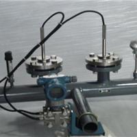 供应节流装置BYM-XX系列楔形流量计.西安流量计厂家报价