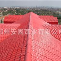 供应郑州合成树脂瓦厂家/郑州合成树脂瓦价格
