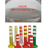 供应反光粉|反光粉生产厂家找莹光