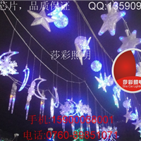 圣诞节雪花月亮彩灯球五角星流星灯防水灯春节挂件彩灯