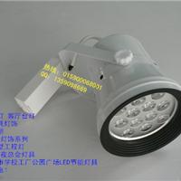供应LED轨道灯 滑轨灯 轨道射灯 节能轨道灯 服装轨道灯