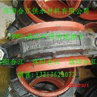 供应GJJ型卡箍式柔性管接头;矿用快速接头