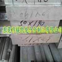 供应进口7075超硬航空铝材【进口美国7075铝板】