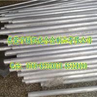 供应7075铝合金板 进口冲压7075铝板 7075铝材