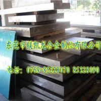 供应,7075高精密铝合金,7075铝板,进口超硬铝板