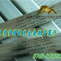 供应瑞典白钢刀的寿命 进口白钢刀价格 进口耐磨白钢方车刀