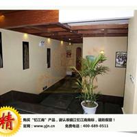 供应忆江南硅藻泥家居背景墙装饰环保自然壁材