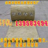 浙江防火岩棉板生产商,现货直发外墙保温板