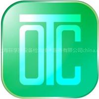 【花洒CE认证-上 花洒CE认证-中 花洒CE认证】