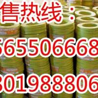 供应BVVB、RVVB、BVS、RVS、RVVS双绞电缆