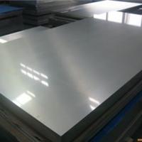 供应昆山42crmo钢板、42crmo合金板现货