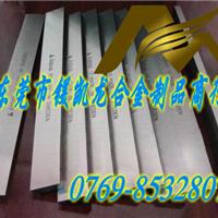 供应进口白钢刀模板刀SKH9白钢刀进口瑞典白钢车刀