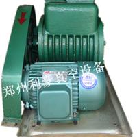 供应2X-15旋片式真空泵、旋片泵