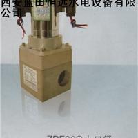 供应水电厂-二位二通自保持球阀ZBF22Q-25说明、厂家