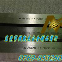 供应进口白钢刀【进口白钢刀厂家】进口白钢刀价格