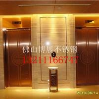 厂价加工不锈钢电梯门、不锈钢电梯轿厢门、彩色不锈钢电梯门套