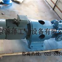 引进德国技术SN系列三螺杆泵 SNH三螺杆泵