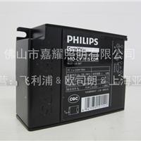 供应飞利浦P30/G12/G8.5电子镇流器35W 70W