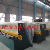 供应2.5米液压剪板机,2米5剪板机价格报价多少