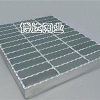武汉齿形钢格板/防滑脚踏板/阳台踏步板/机动车承重钢格板