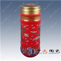 供应景德镇陶瓷保温杯