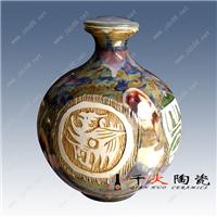 供应陶瓷酒瓶 十斤装酒坛 景德镇瓷厂批发订做