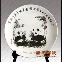 供应陶瓷纪念盘