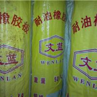 供应高弹性耐油橡胶板