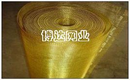 供应武汉黄铜/铜丝过滤网