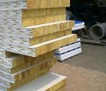 供应岩棉彩钢板/岩棉彩钢板报价表/岩棉彩钢板生产批发