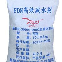 供应FDN高效减水剂