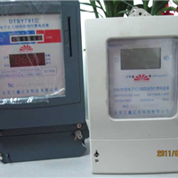 IC卡电表,插卡电表厂家,磁卡电表价格