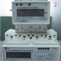 单相导轨式电能表的功能,价格