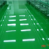 供应淮安环氧自流平地坪、环氧自流平地坪漆、环氧地坪