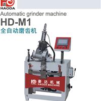 供应河北带锯条专用磨齿机HD1000磨齿机