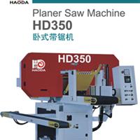 供应福建中小型带锯机HD450X200木工卧式带锯机