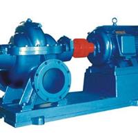 供应S型单级双吸离心泵