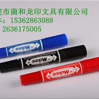 供应日本斑马MO-150大双头白板笔