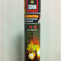 美国斯顿3.0防火耐高温胶